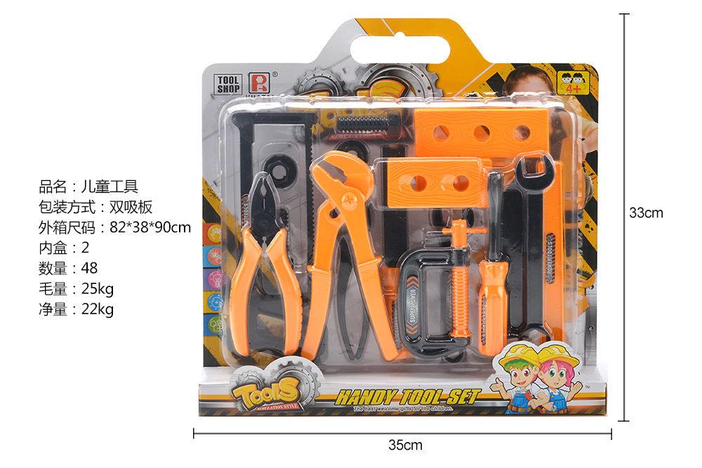 Pretend play toys tool set No.TA260814