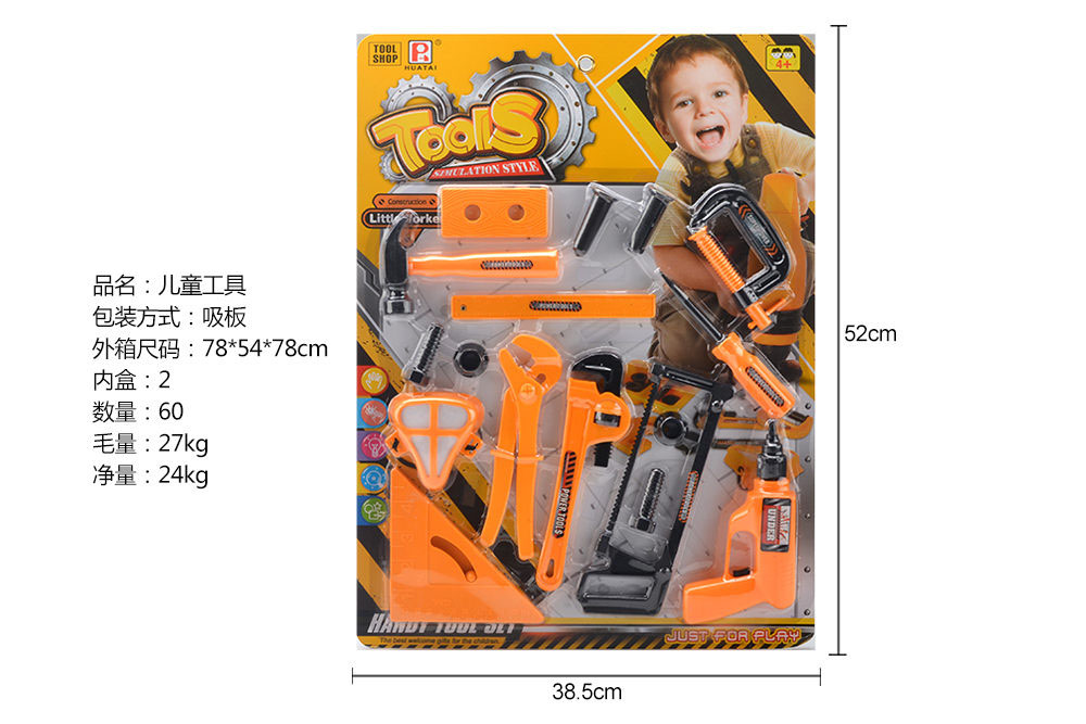 Pretend play toys tool set No.TA260815