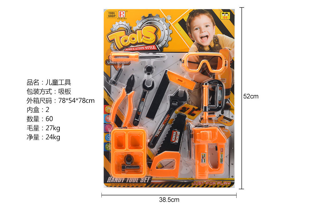 Pretend play toys tool set No.TA260816