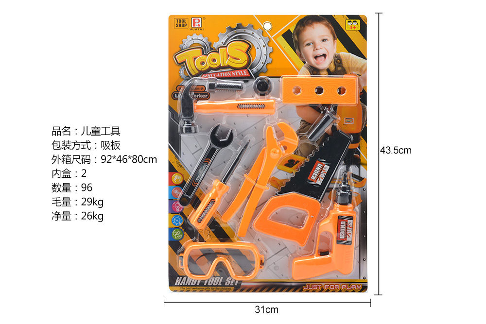 Pretend play toys tool set No.TA260817