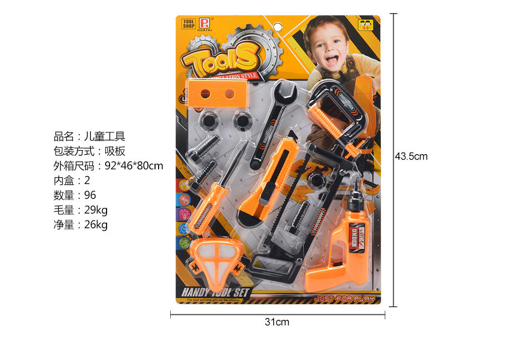Pretend play toys tool set No.TA260818