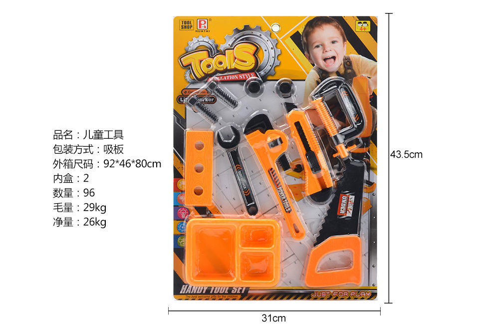 Pretend play toys tool set No.TA260819