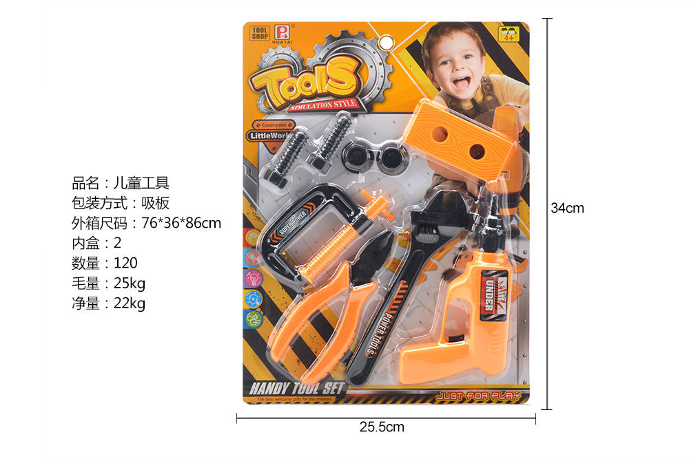 Pretend play toys tool set No.TA260820