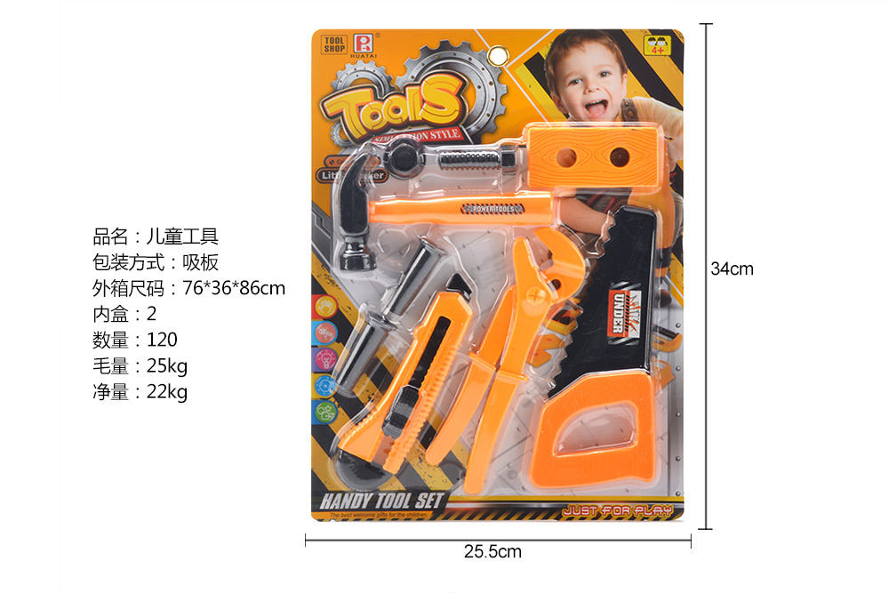 Pretend play toys tool set No.TA260821