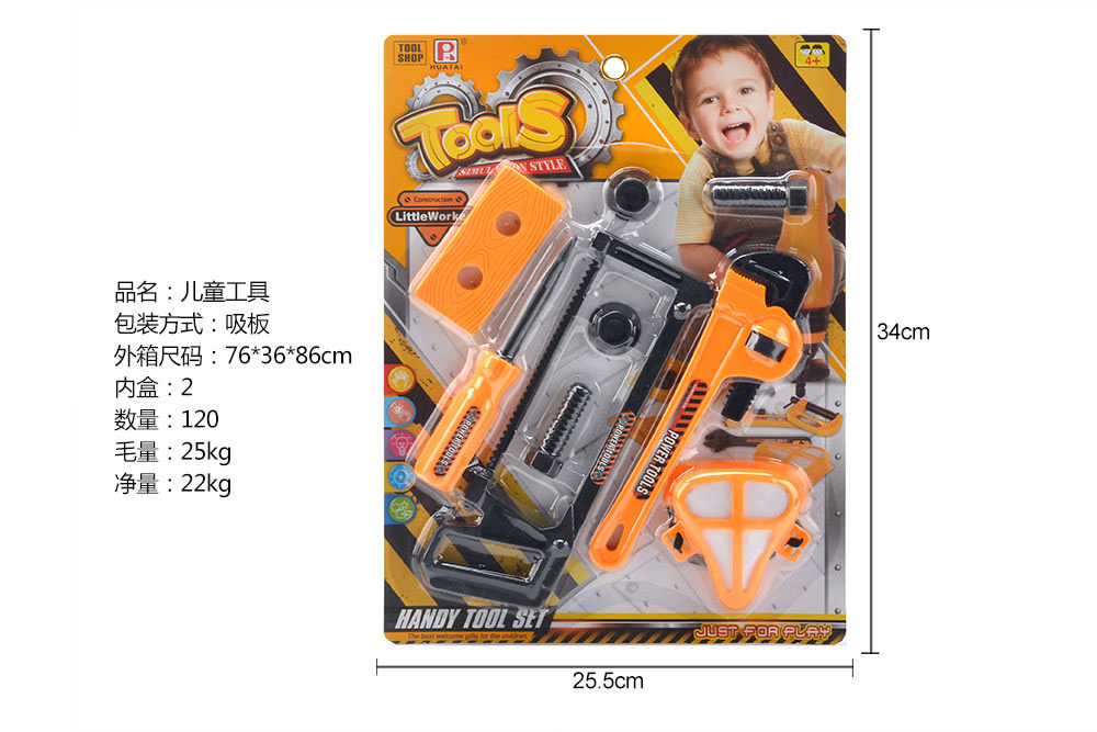 Pretend play toys tool set No.TA260822