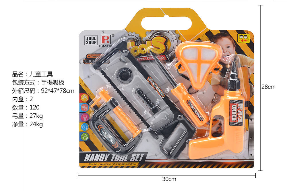 Pretend play toys tool set No.TA260823