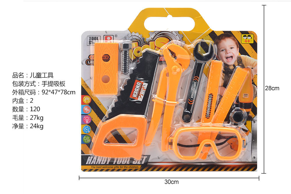 Pretend play toys tool set No.TA260824