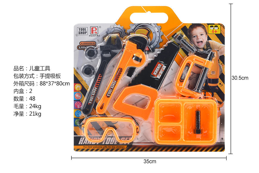 Pretend play toys tool set No.TA260825