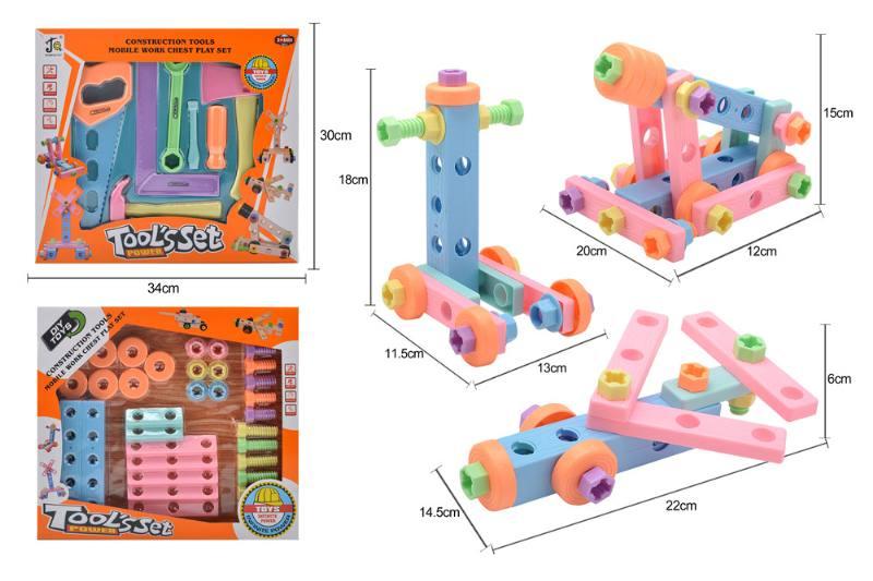 Simulation tool (tool building block) NO.TA261746