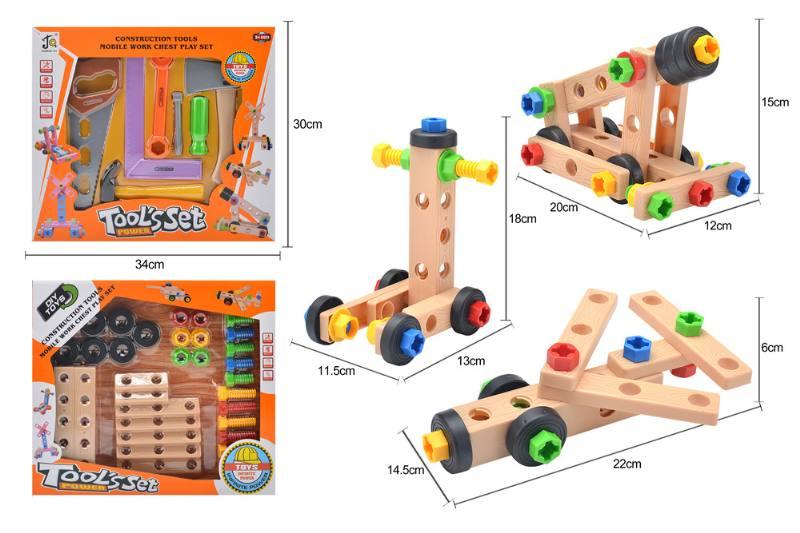 Simulation tool (tool building block) NO.TA261748
