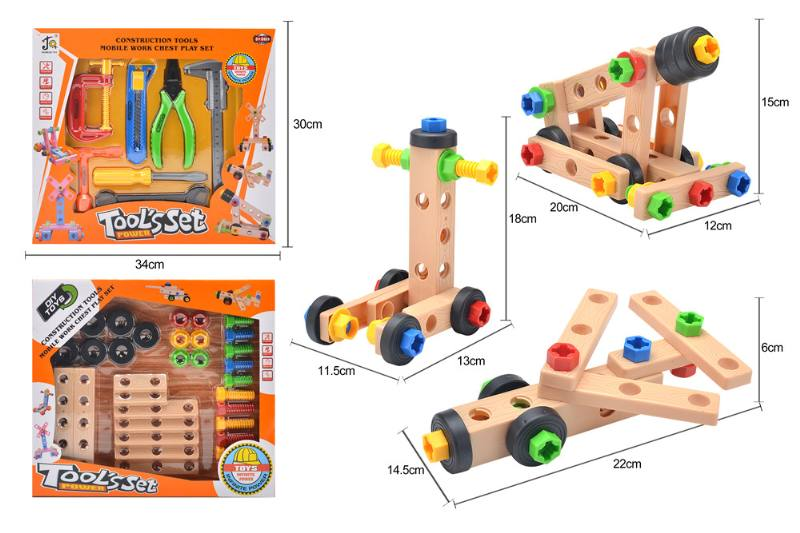 Simulation tool (tool building block) NO.TA261749