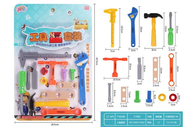Repair and repair play house toy kit NO.TA262831