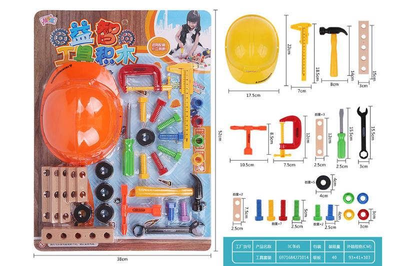 Repair and repair play house toy puzzle tool building blocks NO.TA262832