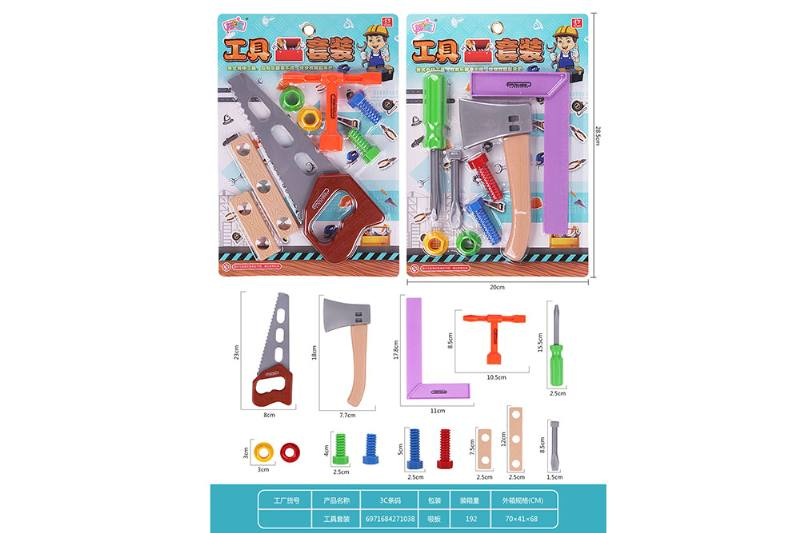 Repair and repair play house toy kit NO.TA262834