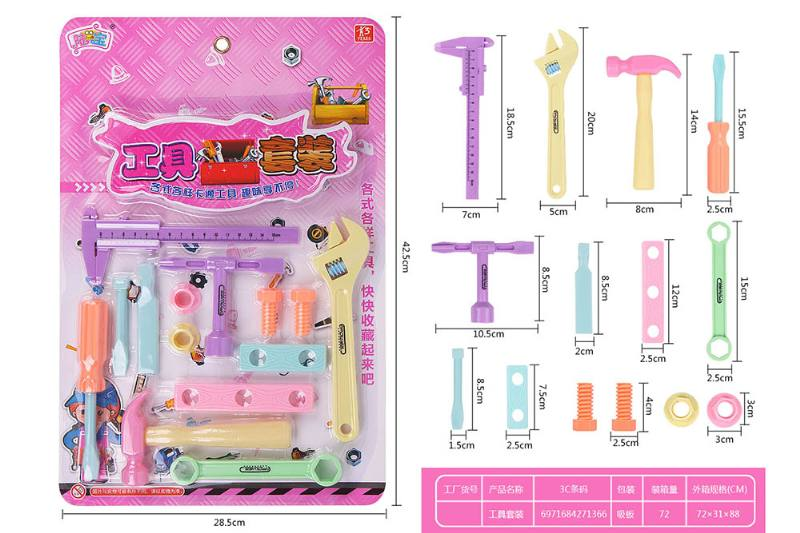 Repair and repair play house toy kit (pink) small board NO.TA262835