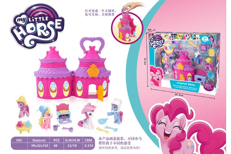 House toy, pony castle set No.TA260233