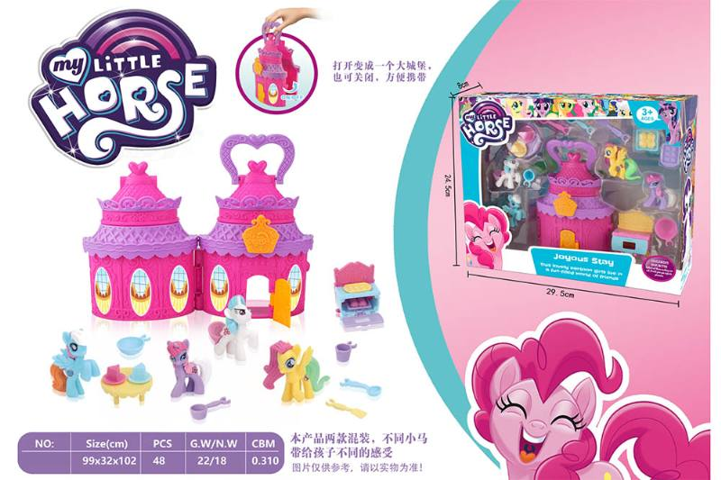 House toy, pony castle set No.TA260234