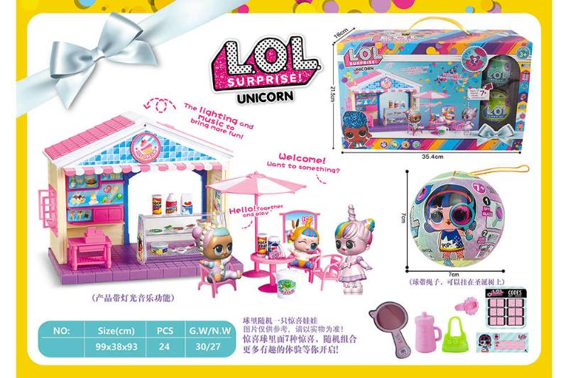 Play House Fun Puzzle Game Light Music Ice Cream House Surprise Set (with 2 caps No.TA260254