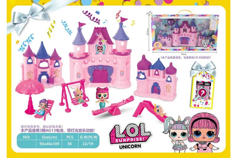 Play House Fun Puzzle Game Light Music Castle Surprise Set No.TA260255