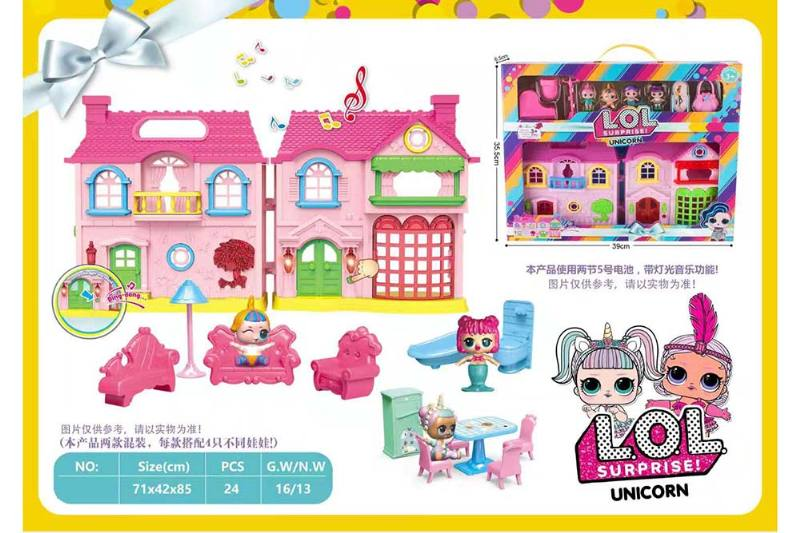 Play House Fun Puzzle Game Surprise Doll Villa Set with Light Sound No.TA260259