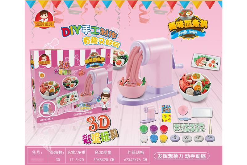 Pretend play toys color mud delicious pasta machine No.TA260526