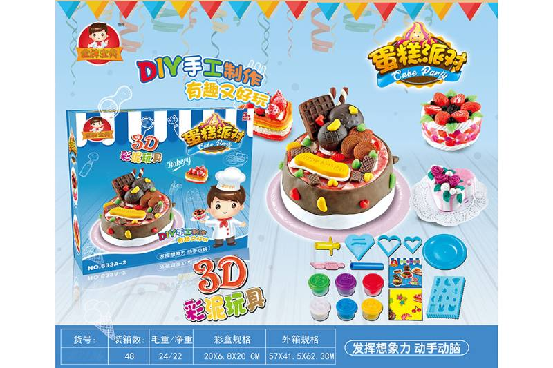 Pretend play toys color mud cake party No.TA260527