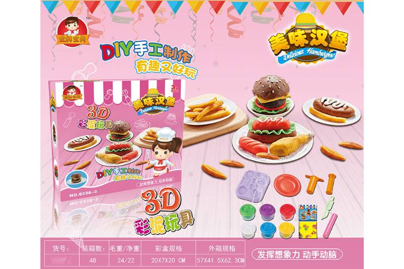 Pretend play toys color mud delicious burger No.TA260528
