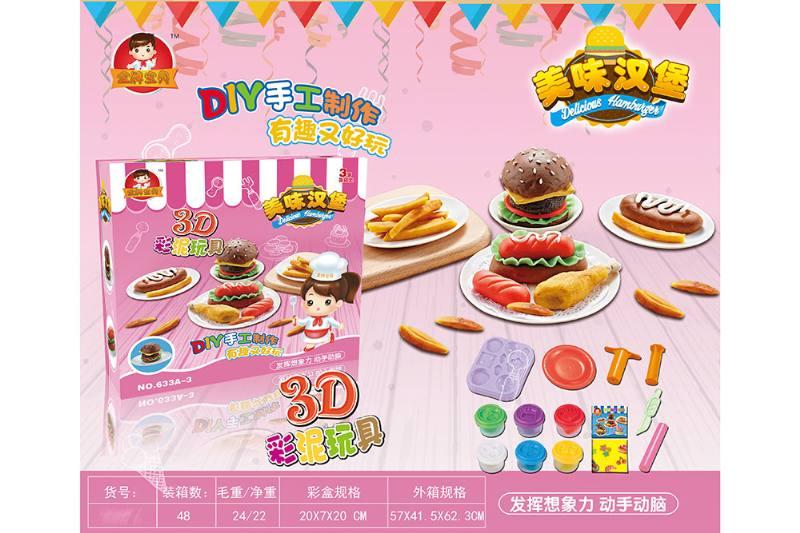 Pretend play toys color mud delicious burger No.TA260528