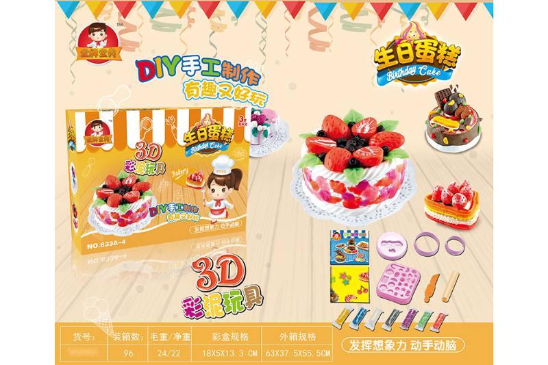 Pretend play toys color mud birthday cake No.TA260529