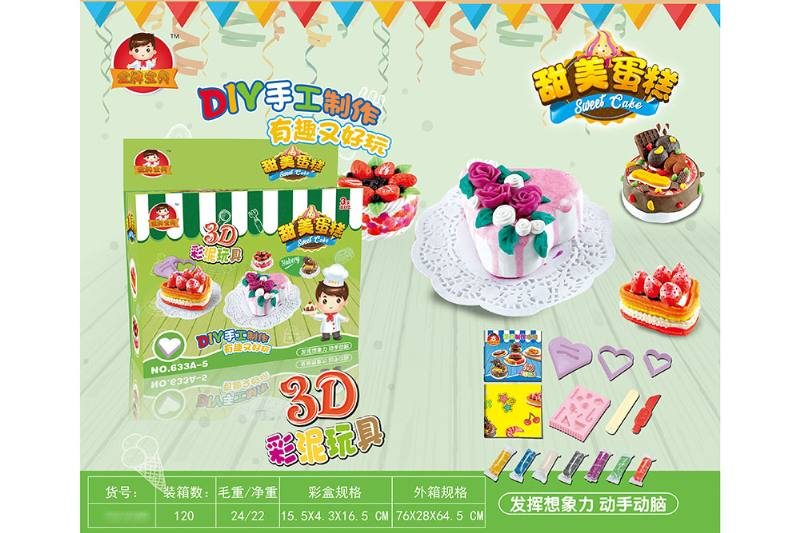 Pretend play toys color mud sweet cake No.TA260530