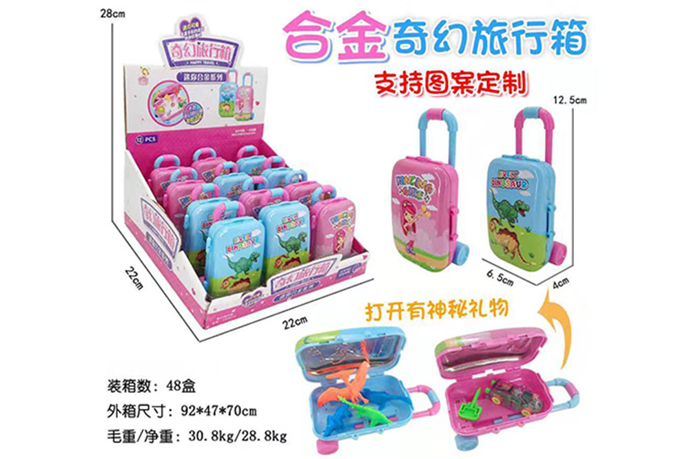 Alloy Toys Alloy Fantasy Suitcase No.TA261617