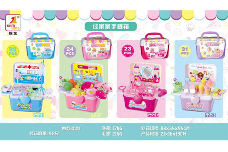 Play house toys, play house toys (four mixed) NO.TA261698