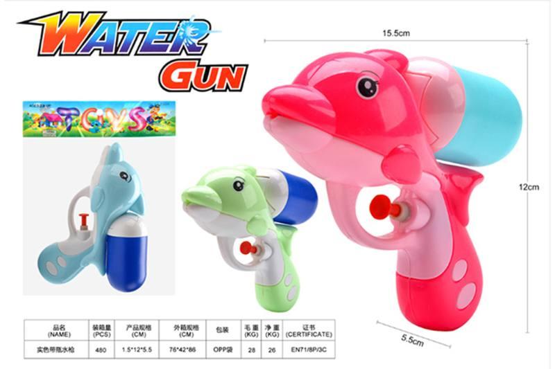 Water gun, real leather bottle, water gun. No.TA255177