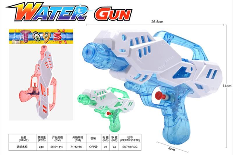 Water gun transparent water gun No.TA255178