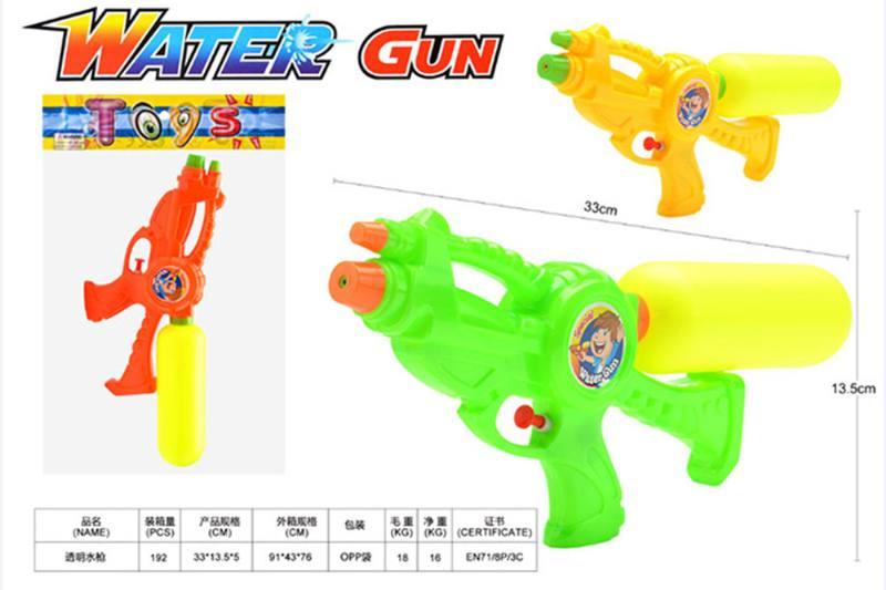 Water gun, real leather bottle, water gun. No.TA255179