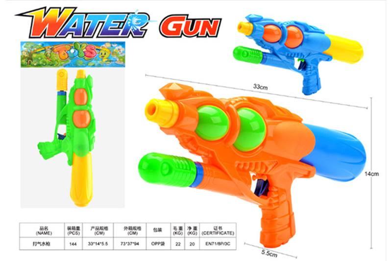 Water gun toy water gun No.TA255181