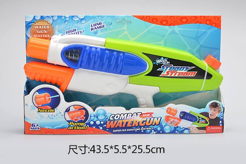 Summer hot selling water gun toy air gun No.TA255812