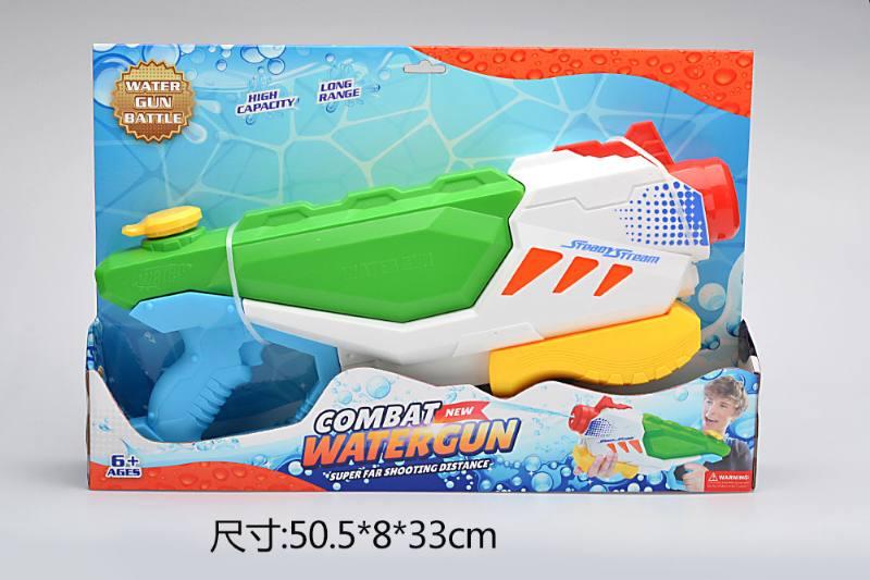 Summer hot selling water gun toy air gun No.TA255814