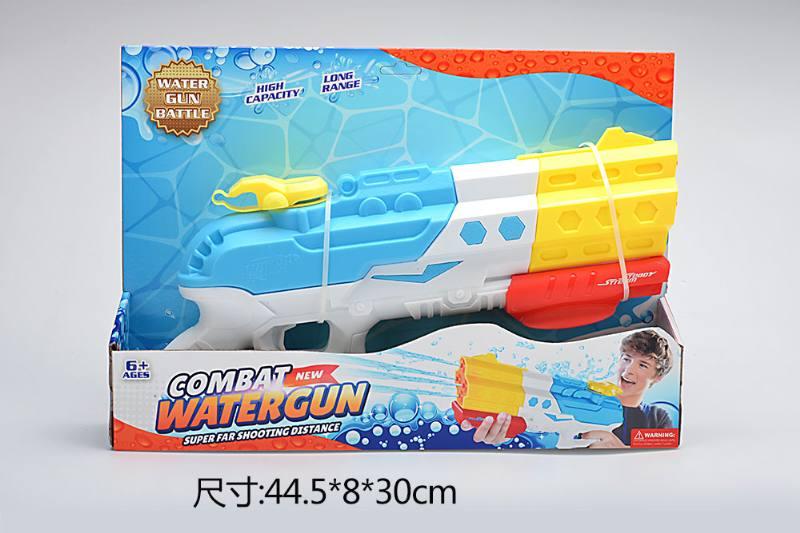 Summer hot selling water gun toy air gun No.TA255815