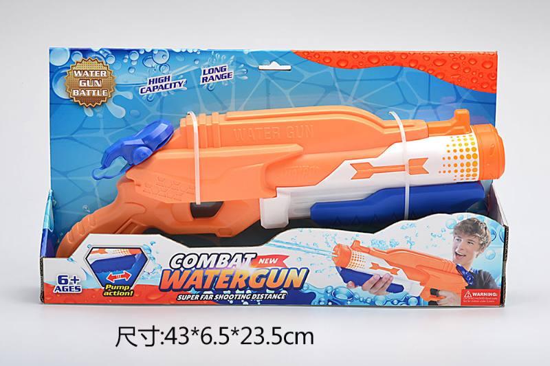 Summer hot selling water gun toy air gun No.TA255817