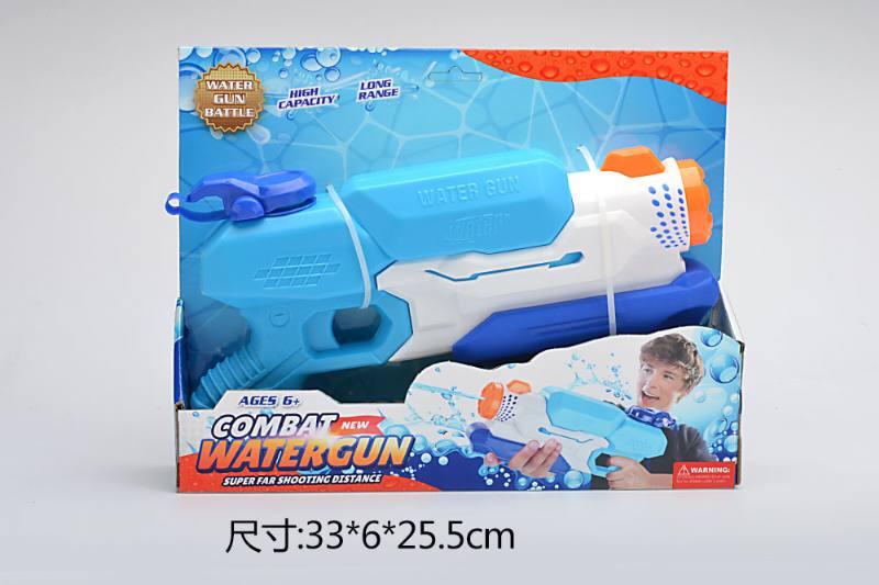 Summer hot selling water gun toy air gun No.TA255819
