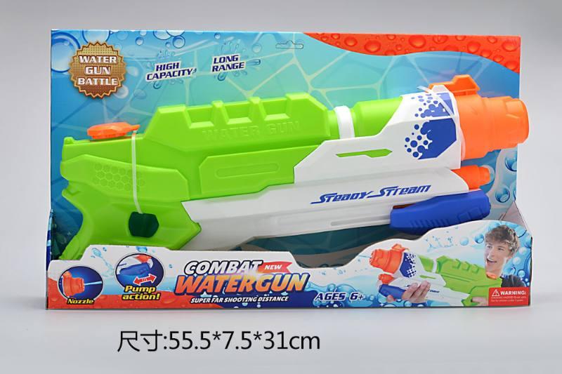 Summer hot selling water gun toy air gun No.TA255820