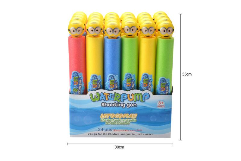 Water gun water cannon toy Small yellow man 35cm (diameter 5cm) No.TA260312