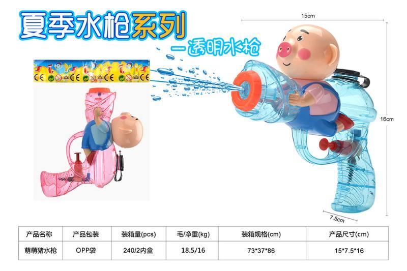 Water gun toy No.TA261361