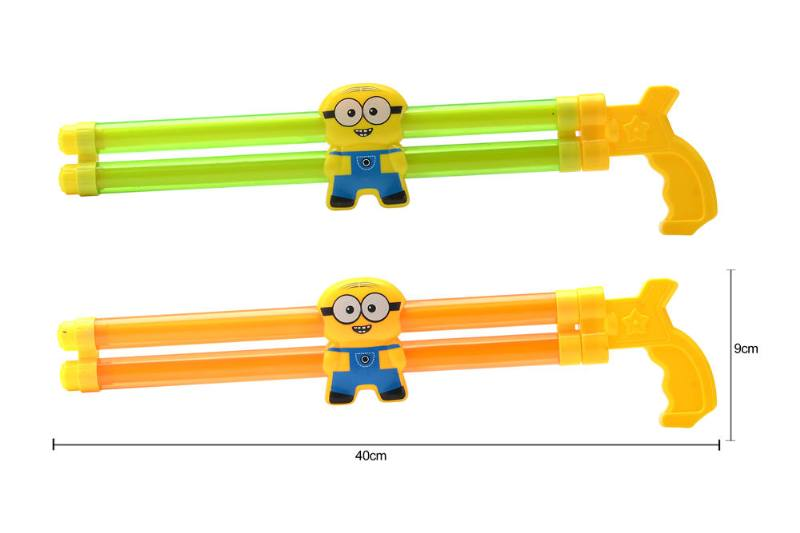Water gun water cannon toy 40CM double tube small yellow man water cannon NO.TA261794