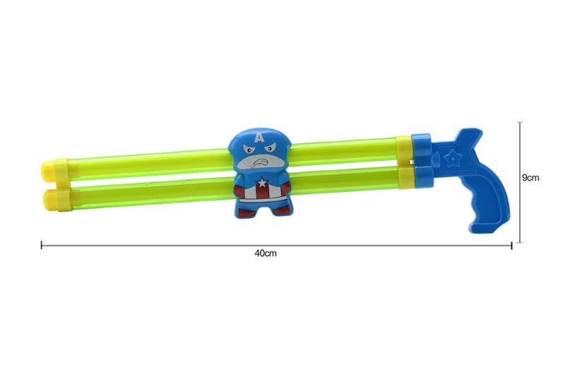 Water gun water cannon toy 40CM double tube US captain water cannon NO.TA261802