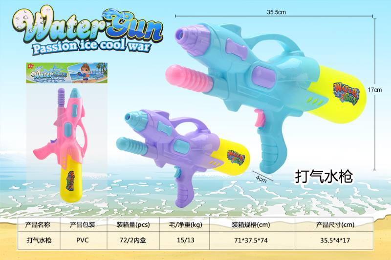 Air pump gun toy NO.TA263141