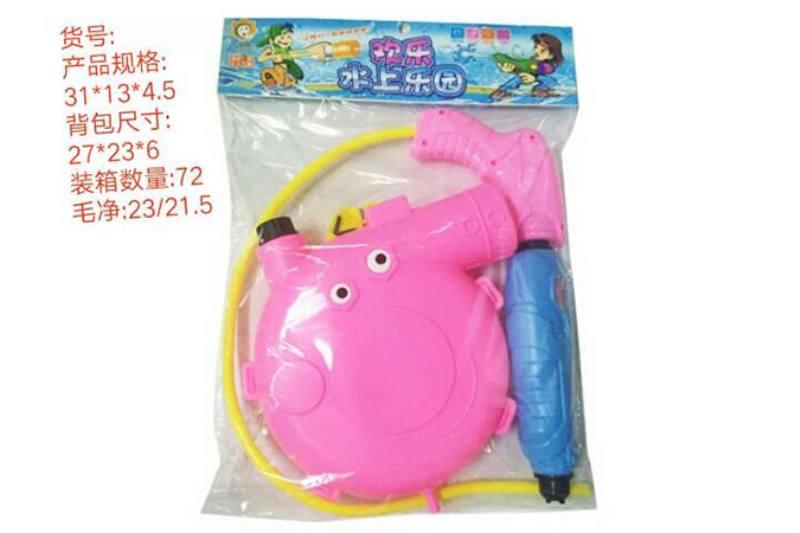 Cartoon piglet backpack water gun NO.TA263179