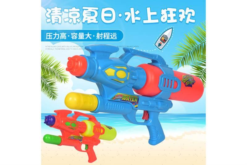 Summer water gun pressure water gun NO.TA263205