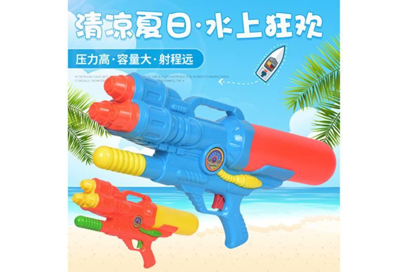 Summer water gun pressure water gun NO.TA263206